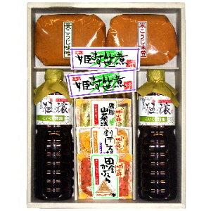 【じっくり自然熟成させたおいしい味噌】恵(めぐみ)豊かな味噌と醤油、漬物、惣菜の詰め合わせ。