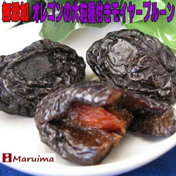 【無添加】オレゴンの大粒肉厚種付きモイヤープルーン1kg (500g×2袋)