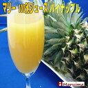ジュース パイナップル リットル