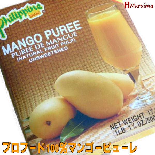 プロフード濃厚100%マンゴーピューレ500g 無糖タイプ