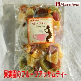 果実園のフルーツアッサムティ