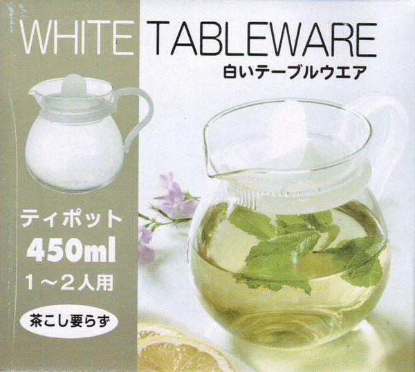 ガラスティーポット (1〜2人用)450ml 茶漉しいらず