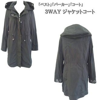 3-WAY Jacket Women's outer long sleeve long length Black Black m/l size 3-WAY
