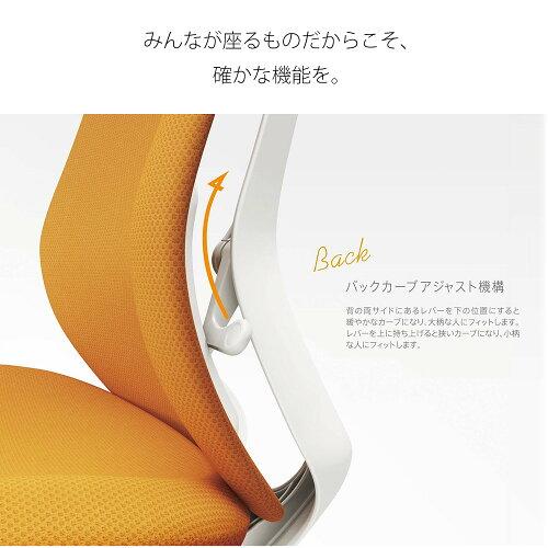 オカムラシルフィー【不要チェア引取無料】ハイバッククッションアジャストアーム樹脂脚C687XR-FSF3ミディアムブルー