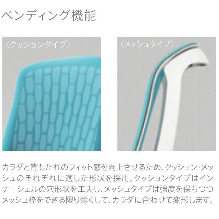 オカムラシルフィー【不要チェア引取無料】エキストラハイバックメッシュアジャストアーム樹脂脚ホワイトフレームハンガー付きC68BXW-FMR8オレンジ