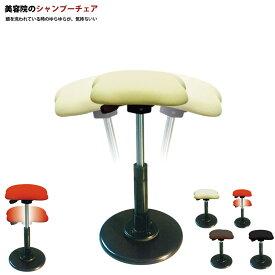 美容室のシャンプーチェア ヘッドスパ スイング 業務用 スツール 気持ちい スイング ゆらゆら 日本製 美容師 ヘアサロン