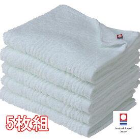 今治タオル ホテルタイプ 今治 フェイスタオル 5枚組 白 約34×85cm 今治ブランド 送料無料