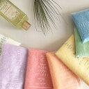 Yurari ゆらぎ肌のための とうもろこし繊維 ボディタオル 選べるカラー2枚組 日本製 メール便 送料無料 バス用品 泡立…