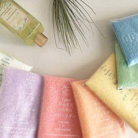 Yurari ゆらぎ肌のための とうもろこし繊維 ボディタオル 選べるカラー2枚組 日本製 メール便 送料無料 バス用品 泡立ち ポリ乳酸100%