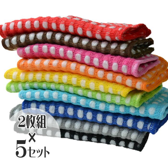 【 宅配便 送料無料 】【日本製】ポコポコ 毛糸の 泡だち クロススポンジ 2枚組×5セット