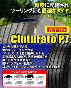 225/60R1799Vr-f(*)PIRELLICinturatoP7.ランフラットBMW承認ピレリチントゥラートP7.17インチ新品1本・正規品サマータイヤ