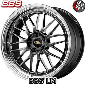【4本セット】BBS(ビービーエス) LM (LM114) 18×8.5J +38 5/114.3 カラー:DB-BKBD 18インチ 5穴 P.C.D114.3 ホイール新品4本 鍛造2ピースホイール