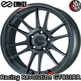 (4本セット)18×8.5J +45 5/120 ENKEI(エンケイ) レーシングレボリューション GTC01RR カラー:MDG 18インチ 5穴 P.C.D120 ボア径:φ72.5/BMW ホイール新品4本 Racing Rvolution
