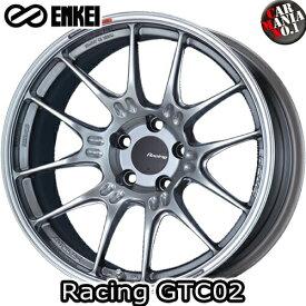 (4本セット) 18×8.5J +35 5/114.3 ENKEI(エンケイ) レーシング GTC02 カラー:HS 18インチ 5穴 P.C.D114.3 ボア径:φ75 FACE TYPE:M ホイール新品4本 Racingr Rvolution