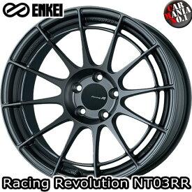 (4本セット) 17×8.0J +45 5/112 ENKEI(エンケイ) レーシングレボリューション NT03RR カラー:MDG 17インチ 5穴 P.C.D112 ボア径:φ66.5 ホイール新品4本 Racingr Rvolution