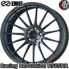 (2本セット) 18×9.5J +35 5/114.3 ENKEI(エンケイ) レーシングレボリューション RS05RR カラー:MDG 18インチ 5穴 P.C.D114.3 ホイール新品2本 Racingr Rvolution
