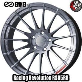 (2本セット) 18×9.0J +35 5/114.3 ENKEI(エンケイ) レーシングレボリューション RS05RR カラー:SS 18インチ 5穴 P.C.D114.3 ホイール新品2本 Racingr Rvolution