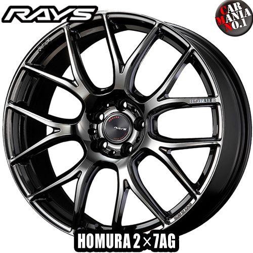 20×9.5J +45 5/112 RAYS(レイズ) ホムラ 2×7AG カラー:YNJ 20インチ 5穴 P.C.D112 ボア径:φ66.6 ホイール新品1本 HOMURA 2X7AG