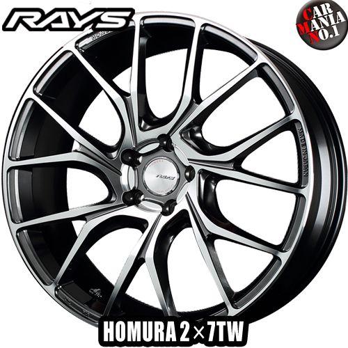 20×9.5J +45 5/114.3 RAYS(レイズ) ホムラ 2×7TW カラー:QAZ 20インチ 5穴 P.C.D114.3 ホイール新品1本 HOMURA 2X7TW