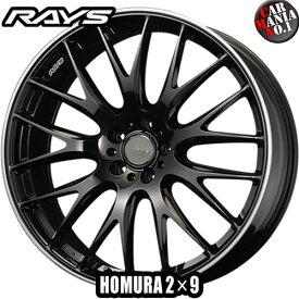 (4本セット) 19×8.0J +45 5/112 RAYS(レイズ) ホムラ 2×9(ツーバイナイン) カラー:HL 19インチ 5穴 P.C.D112 ボア径:φ73.1 FACE-1 ホイール新品4本 HOMURA 2X9