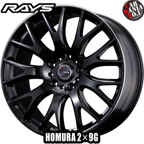 22×10.0J +45 5/150 RAYS(レイズ) ホムラ 2×9G カラー:PVK 22インチ 5穴 P.C.D150 ホイール新品1本 HOMURA 2X9G