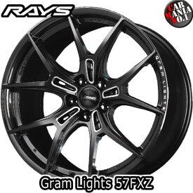 【4本セット】 RAYS(レイズ) グラムライツ 57FXZ 19×8.5J +36 5/120 カラー:AAC 19インチ 5穴 P.C.D120 ボア径:φ72.6 FACE-1 ホイール新品4本 gram LIGHTS