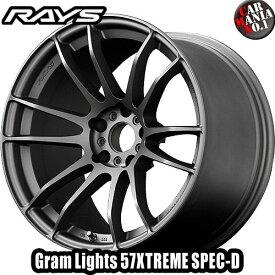 (2本セット) 18×9.5J +12 5/114.3 RAYS(レイズ) グラムライツ 57エクストリーム スペックD カラー:MF 18インチ 5穴 P.C.D114.3 FACE-2ホイール新品2本 Gram Lights 57XTREME SPEC-D