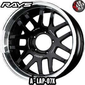 【4本セット】 RAYS(レイズ) A・LAP-07X 18×7.0J +8 5/139.7 カラー:BD 18インチ 5穴 P.C.D139.7 RIM TYPE:S FACE-1 ホイール新品4本 鍛造ホイール