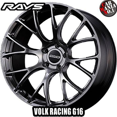 (4本セット)20×10.5J +37 5/120 RAYS(レイズ) ボルクレーシング G16 カラー:ME 20インチ 5穴 P.C.D120 ボア径:φ72.6 ホイール新品4本 VOLK RACING 鍛造1ピース