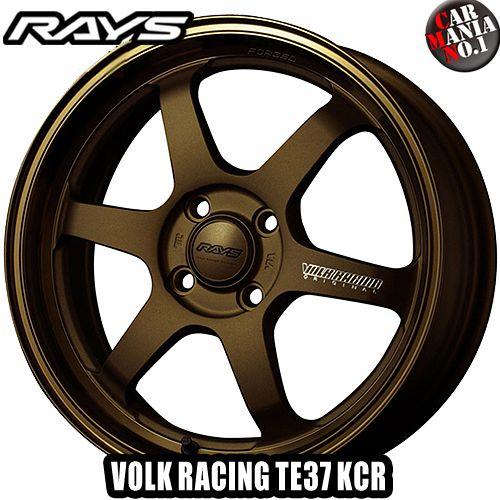 (4本セット) 16×5.5J +45 4/100 RAYS(レイズ) ボルクレーシング TE37 KCR カラー:BR 16インチ 4穴 P.C.D100 ホイール新品4本 VOLK RACING 鍛造1ピース