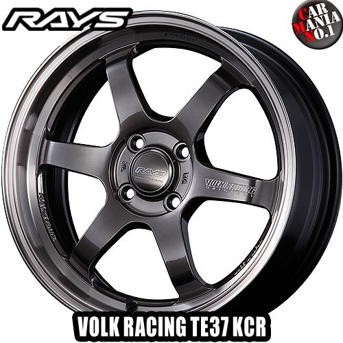 15×5.5J +45 4/100 RAYS(レイズ) ボルクレーシング TE37 KCR カラー:HB 15インチ 4穴 P.C.D100 ホイール新品1本 VOLK RACING 鍛造1ピース