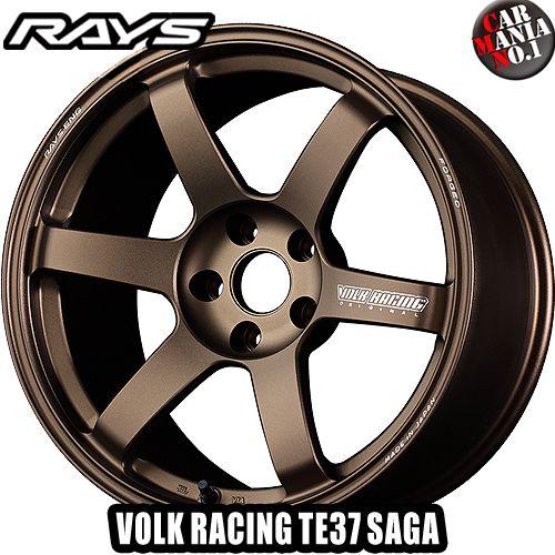 (4本セット) 18×8.5J +36 5/120 RAYS(レイズ) ボルクレーシング TE37サーガ カラー:BR 18インチ 5穴 P.C.D120 ボア径:φ72.6 ホイール新品4本 VOLK RACING TE37 SAGA 鍛造1ピース