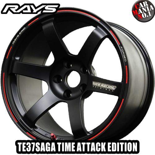 (4本セット) 18×9.5J +44 5/120 RAYS(レイズ) ボルクレーシング TE37サーガ タイムアタックエデション カラー:AR 18インチ 5穴 P.C.D120 ボア径:φ72.6 FACE-3 ホイール新品4本 VOLK RACING TE37SAGA TIME ATTACK EDITION 鍛造1ピース