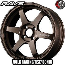 【4本セット】 RAYS(レイズ) ボルクレーシング TE37ソニック. 15×6.0J +42 4/100 カラー:BR 15インチ 4穴 P.C.D100 FACE-2 ホイール新品4本 VOLK RACING TE37 SONIC. 鍛造ホイール