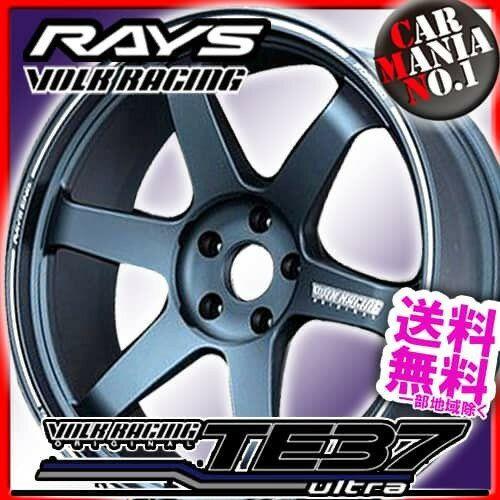 19×8.5J +45 5/112 RAYS(レイズ) ボルクレーシング TE37ウルトラ. カラー:GB(受注生産カラー) 19インチ 5穴 P.C.D112 ボア径:φ66.6 ホイール新品1本 VOLK RACING TE37 ULTRA. 鍛造1ピース