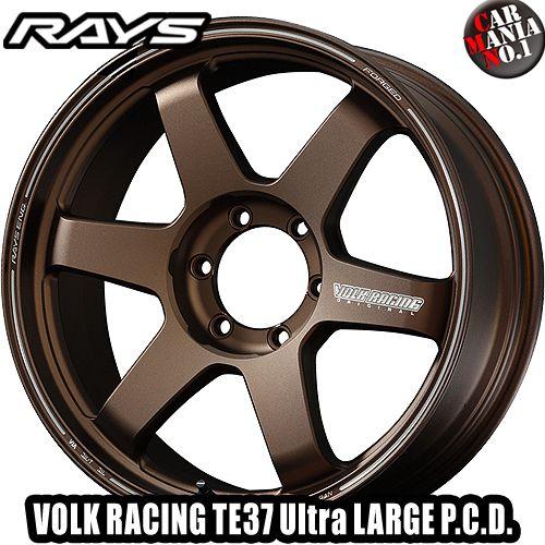(4本セット) 22×10.0J +15 5/150 RAYS(レイズ) ボルクレーシング TE37ウルトラ ラージP.C.D. カラー:BR 22インチ 5穴 P.C.D150 ホイール新品4本 VOLK RACING TE37 Ultra LARGE P.C.D. 鍛造1ピース