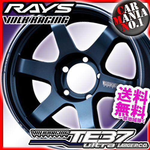 20×8.5J +20 6/139.7 RAYS(レイズ) ボルクレーシング TE37ウルトラ ラージP.C.D. カラー:GB 20インチ 6穴 P.C.D139.7 ホイール新品1本 VOLK RACING TE37 Ultra LARGE P.C.D. 鍛造1ピース