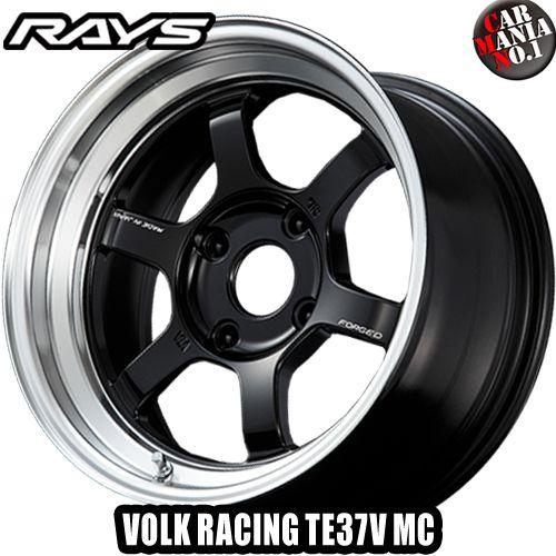 (在庫有り!)(4本セット) 15×7.5J +25 4/100 RAYS(レイズ) ボルクレーシング TE37V MC カラー:KF 15インチ 4穴 P.C.D100 ホイール新品4本 VOLK RACING 鍛造1ピース