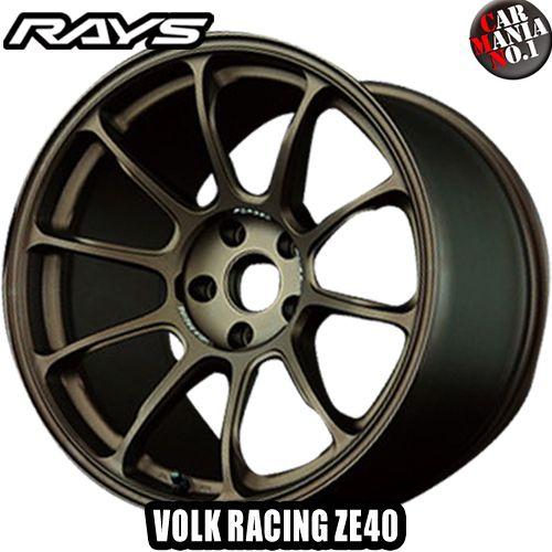 18×10.5J +15 5/114.3 RAYS(レイズ) ボルクレーシング ZE40. カラー:BR 18インチ 5穴 P.C.D114.3 ホイール新品1本 VOLK RACING 鍛造1ピース
