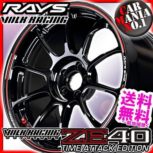 (4本セット) 16×7.0J +35 4/100 RAYS(レイズ) ボルクレーシング ZE40 タイムアタックエディション カラー:KR 16インチ 4穴 P.C.D.100 ホイール新品4本