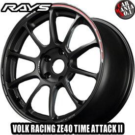 【2本セット】 RAYS(レイズ) ボルクレーシング ZE40 タイムアタック2 19×8.5J +45 5/114.3 カラー:UR 19インチ 5穴 P.C.D114.3 FACE-1 ホイール新品2本 VOLK RACING ZE40 TIME ATTACK II 鍛造ホイール