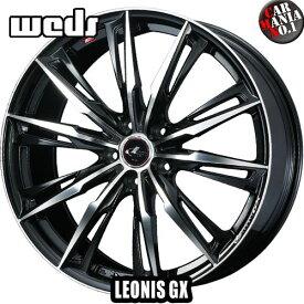 【4本セット】 Weds(ウェッズ) レオニスGX 16×6.0J +50 4/100 カラー:PBMC 16インチ 4穴 P.C.D100 ホイール新品4本 LEONIS