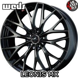 (4本セット)18×8.0J +42 5/114.3 Weds(ウェッズ) レオニスMX カラー:PBMC/TI 18インチ 5穴 PCD114.3 ホイール新品4本(1台分) LEONIS MX