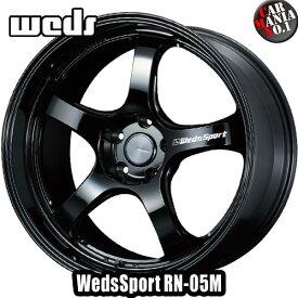 【2本セット】 Weds(ウェッズ) ウェッズスポーツ RN-05M 18×8.0J +45 5/114.3 カラー:GB 18インチ 5穴 P.C.D114.3 ホイール新品2本 WedsSport