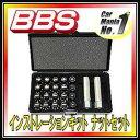 【送料無料(一部除く)】BBS インストレーションキット ナットセット Installation Kit Nut Set マックガード社製 LGM15I:M12...