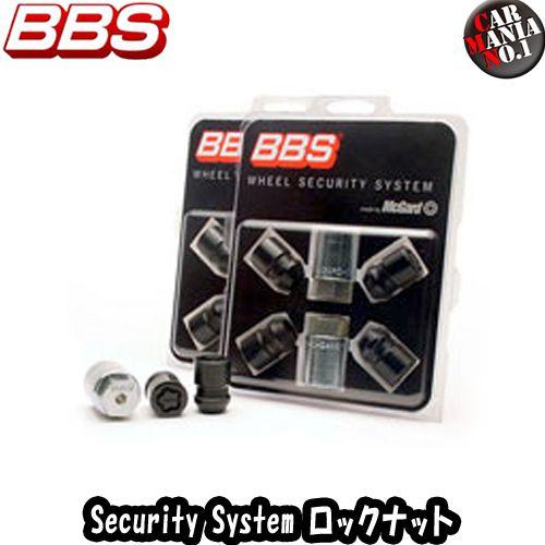 【ロックナット】 BBS ロックナット(ブラック) M12×P1.5 (MC001) / M12×P1.25 (MC002) Security System Lock Nut BLACK M12xP1.5 / M12xP1.25 ■新品・正規品 ■マックガード社製 McGard