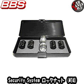[7/21〜 エントリー&楽天カード利用でP10倍〜]【ロックナット】 BBS ロックナット(ブラック) M14×P1.5 Security System Lock Nut BLACK M14xP1.5 ■新品・正規品 ■マックガード社製 McGard