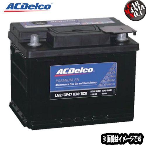 【送料無料】ACDelco■SMF95D31R■ACデルコ国産車用バッテリー【smtb-k】