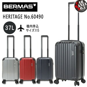 BERMAS HERITAGE ファスナー48c 容量:約37L 60490 キャリーバッグ キャリーケース スーツケース ハードタイプ バーマス ポリカーボネートプラス ビジネス 出張