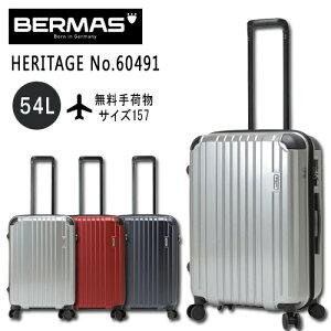 BERMAS HERITAGE ファスナー58c 容量:約54L 60491 キャリーバッグ キャリーケース スーツケース ハードタイプ バーマス ポリカーボネートプラス ビジネス 出張